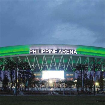 Philippine Arena Bathroom Partitions Avatar