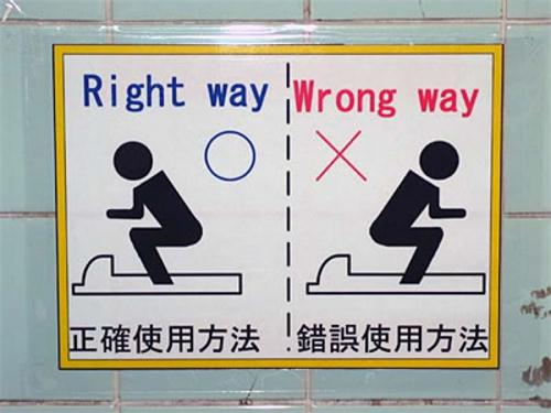 how to use a squatting toilet