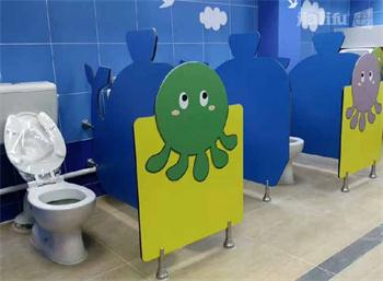 YMCA Kids Toiletl Partitions