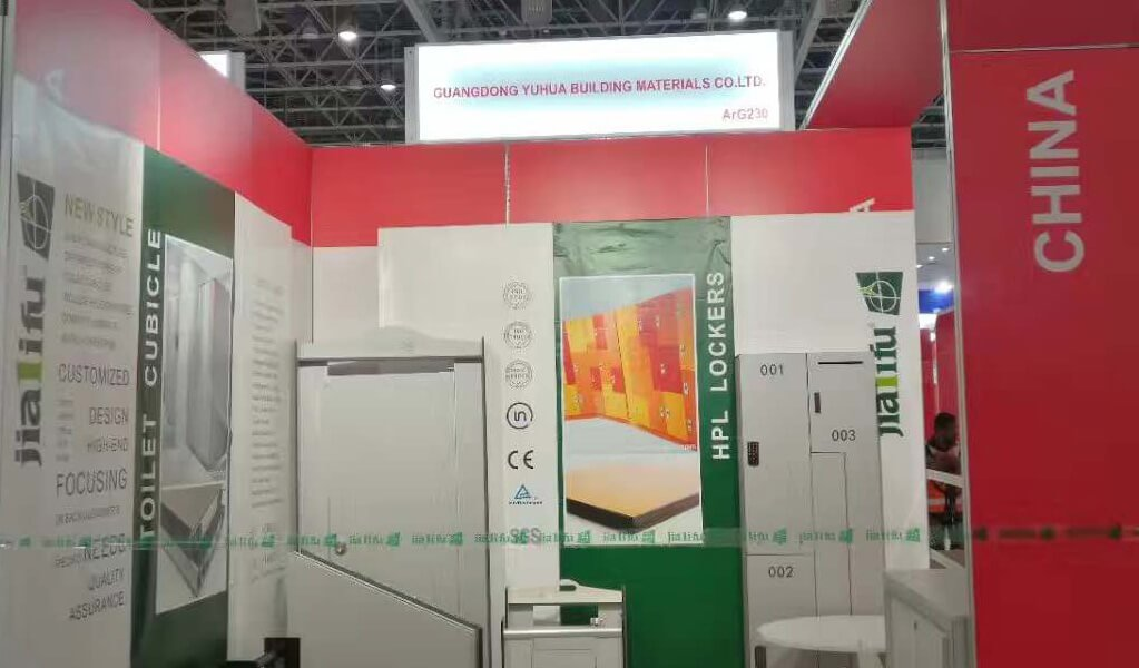 Jialifu at the big 5 dubai