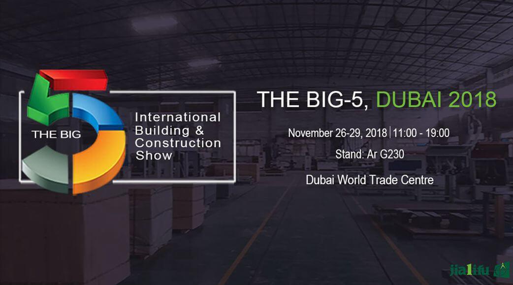 The Big 5 Dubai, 2018